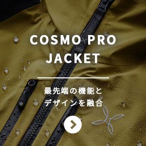 COSMO PRO JACKET