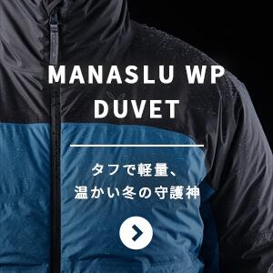 MANASLU WP DUVET