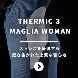 THERMIC 3 MAGLIA WOMAN