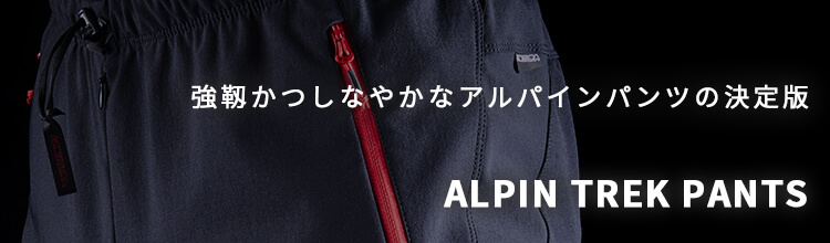 ALPIN TREK PANTS