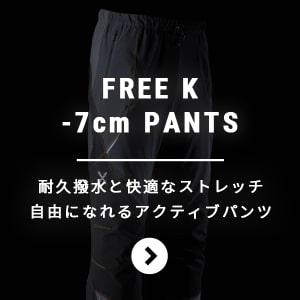 FREE K -7 CM PANTS
