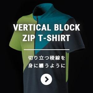 VERTICAL BLOCK ZIP T-SHIRT