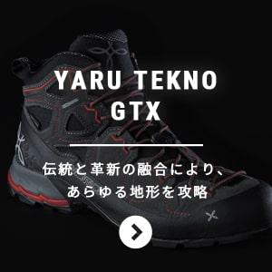 YARU TEKNO GTX