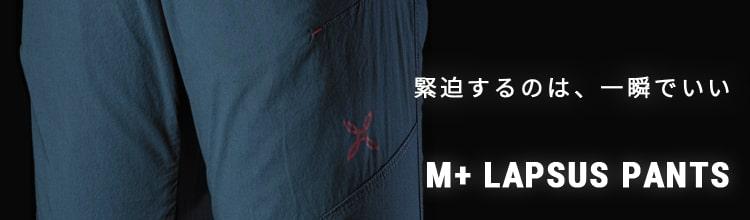 M+ LAPSUS PANTS