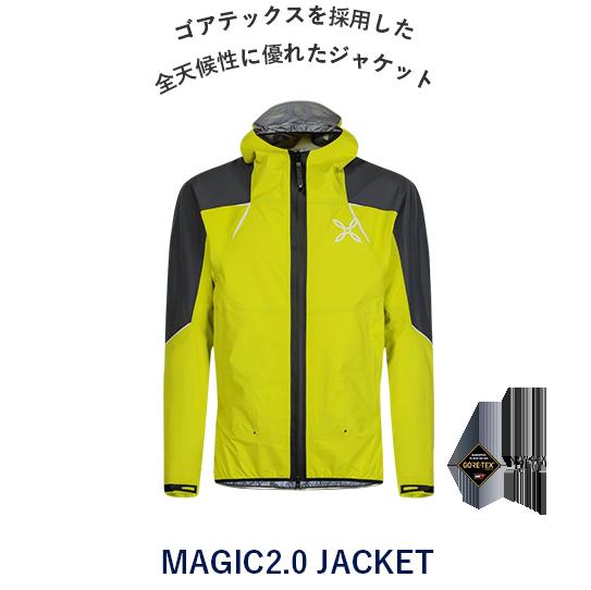 ゴアテックスを採用した 全天候性に優れたジャケット MAGIC2.0 JACKET