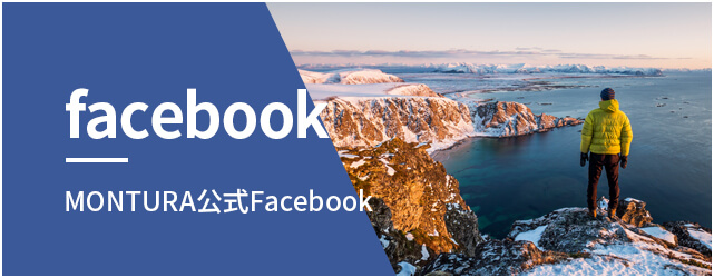 モンチュラ公式facebook