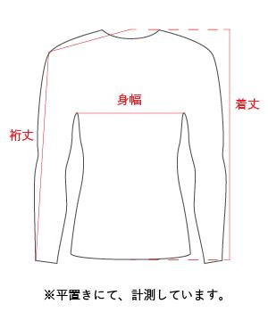 サイズ参照(mens/tops)