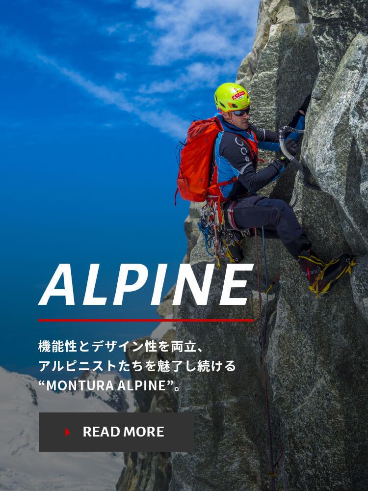 top_alpine_mv_sp.jpg