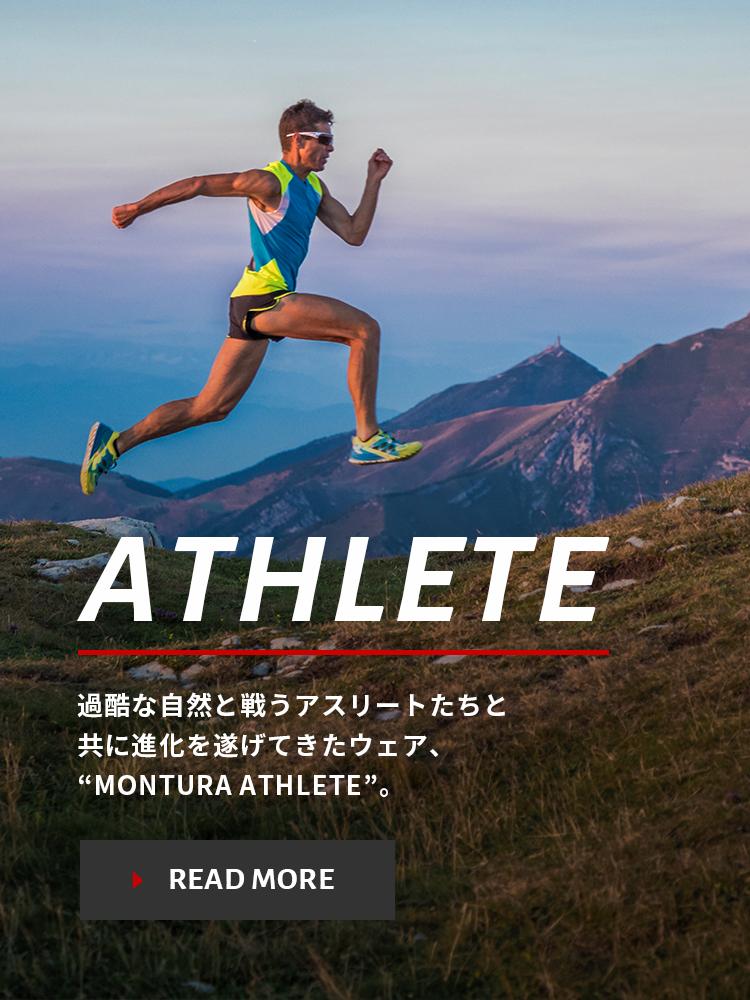 /top_athlete_mv_sp.jpg