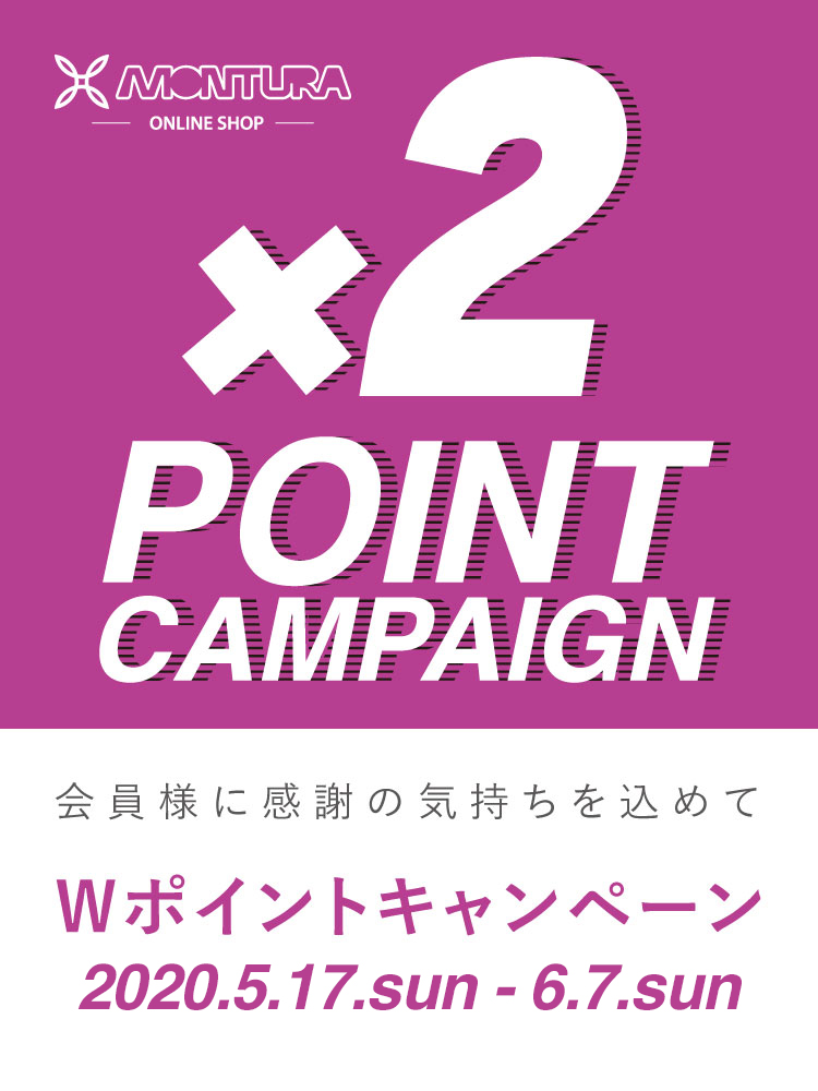 top_campaign_20200517_02_mv_sp.jpg