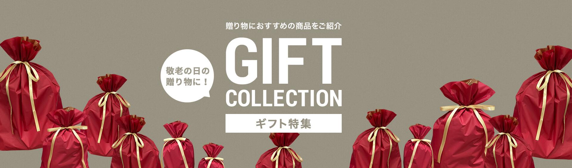 top_gift_keirou_pc.jpg
