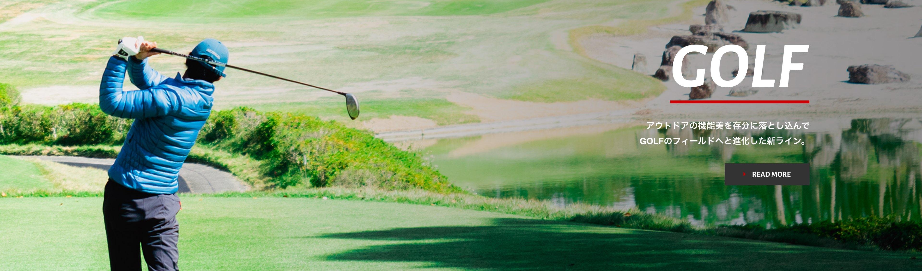 /top_golf_mv_pc.jpg