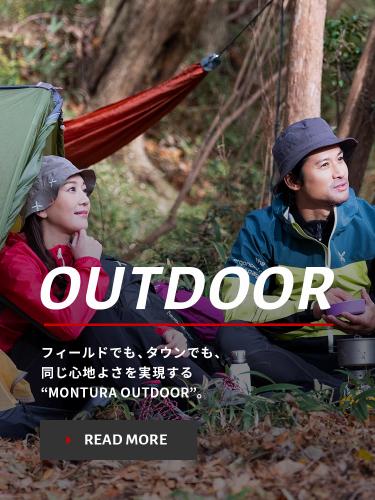 /top_outdoor_mv_sp.jpg