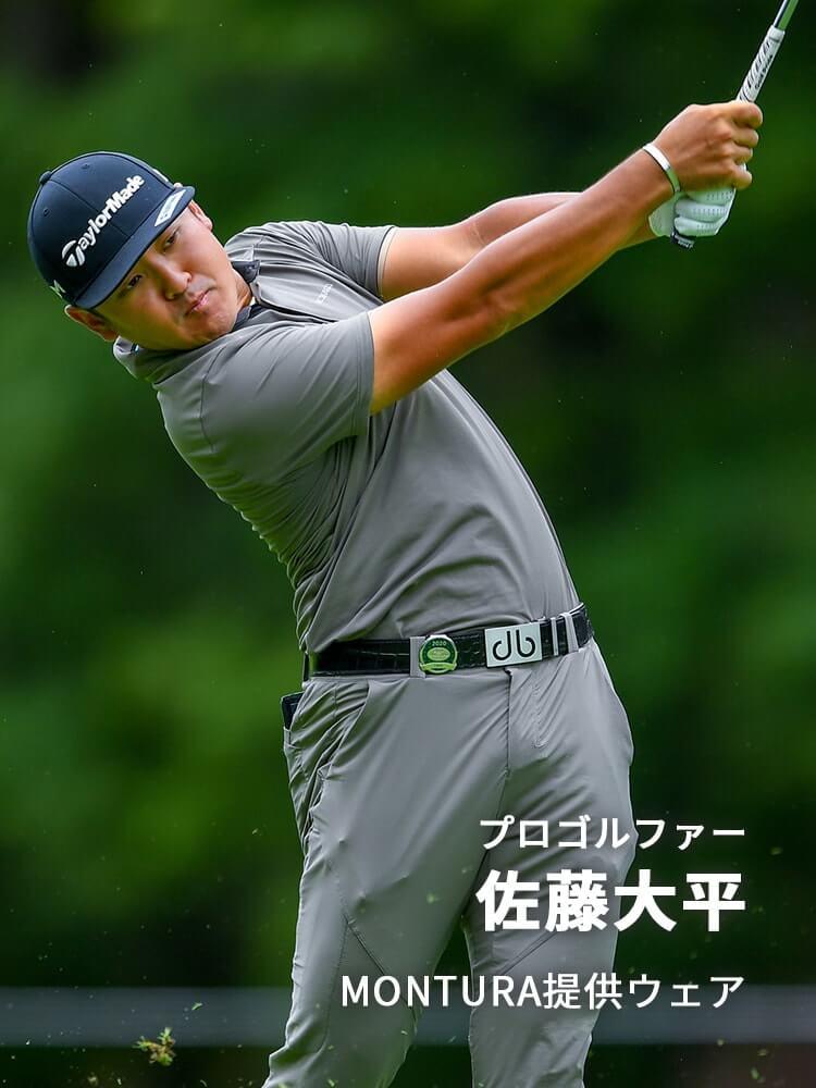 top_pickup-Taihei-Sato_20200908_sp-min.jpg