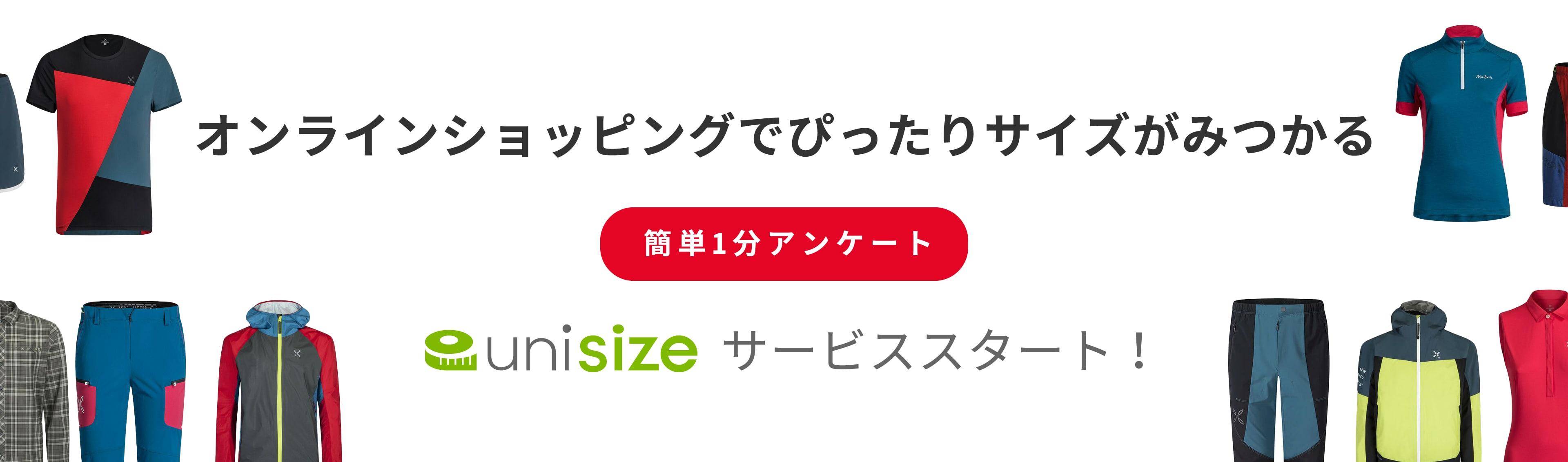/top_unisize_pc.jpg